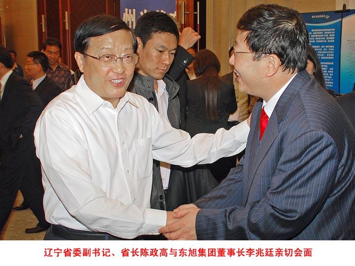 辽宁省委副书记、省长陈政高于东旭集团董事长李兆廷亲切会面